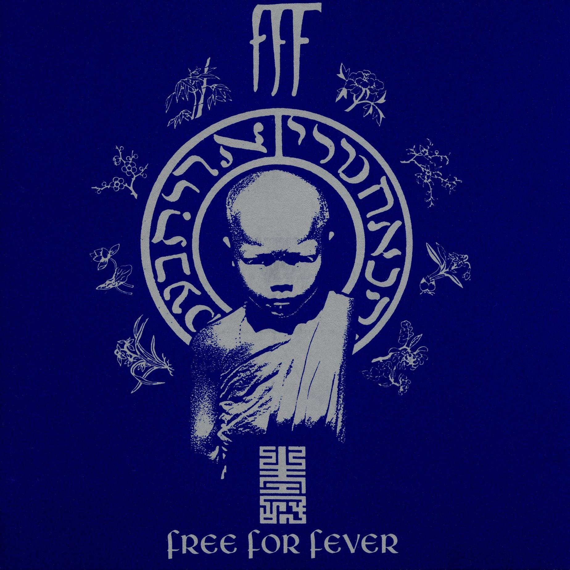 1994 - FFF