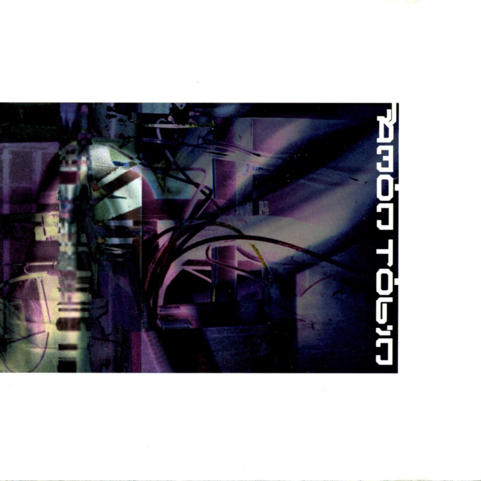 1998 - Amon Tobin