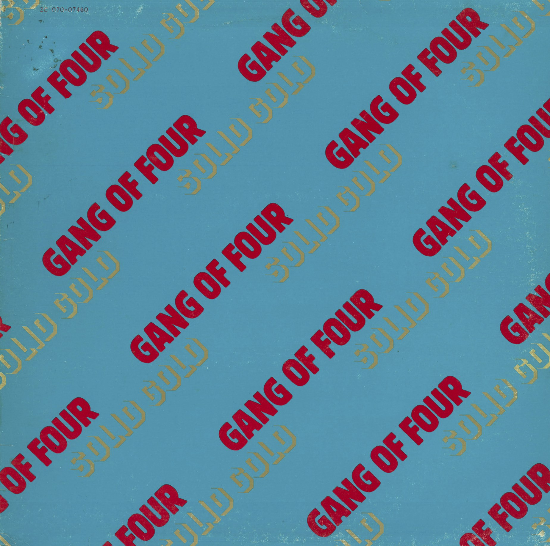 2004 - Gang Of Four