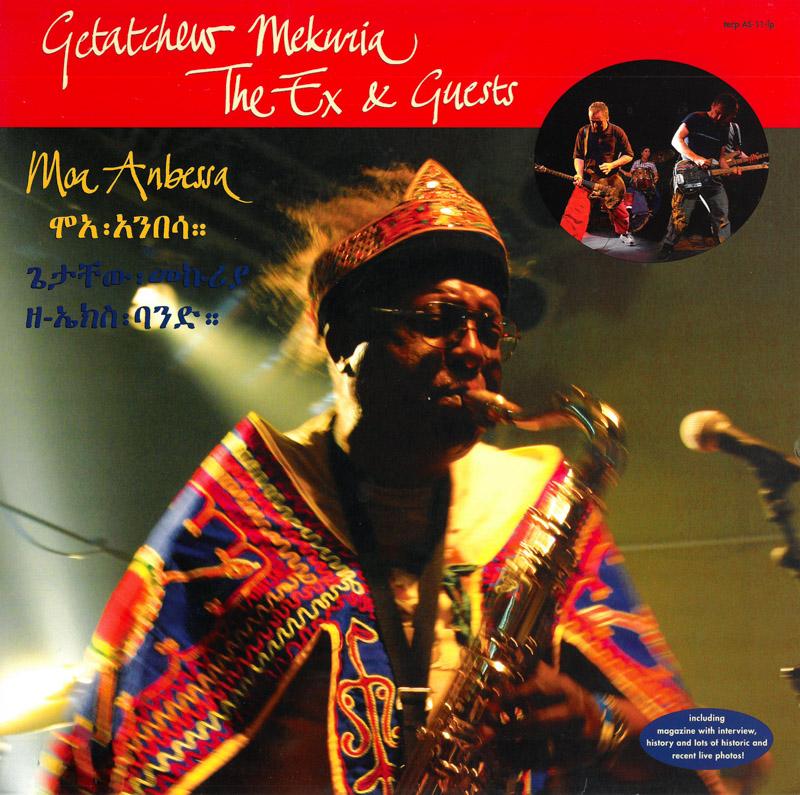 Getatchew Mekuria – Moa Anbessa (2006)